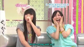 [PerfumeFansubs] Happy! #14 (2008-07-04)