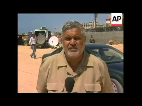 Israel, Palestinian, Free Gaza on seizure of aid ship, protests