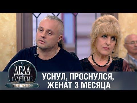 Дела судебные с Еленой Кутьиной. Новые истории. Эфир от 20.12.19