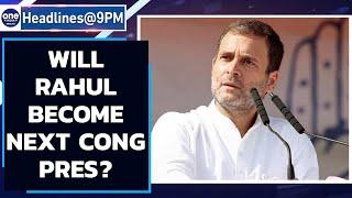 Rahul Gandhi says he will consider becoming Congress president | CWC meeting | Oneindia News