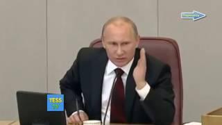 Путин применяет хуцпу , повышая голос