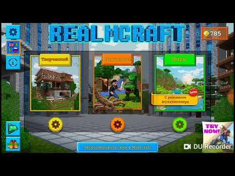 Как построить портал в ад в игре RealmCraft