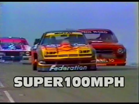 1980 AUSTRALIAN SPORTS SEDAN CHAMPIONSHIP R3 Highlights