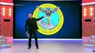 Донбасс: как приблизить мир? Время покажет. Выпуск от31.10.2016