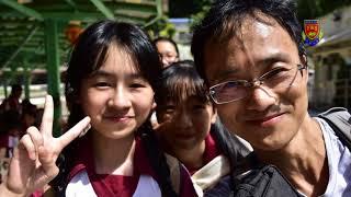 Publication Date: 2017-12-15 | Video Title: 福榮街官立小學17-18年度 - 五六年級旅行-麥理浩夫人渡