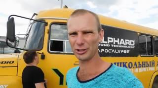 Путешествие по DBDRA , Краснодар 8 Июля