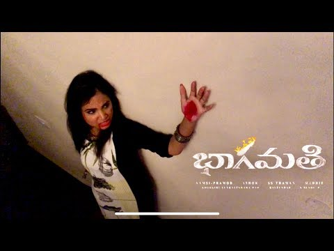 Bhaagamathie Telugu Trailer - HomeMade Spoof| Anushka Shetty | Thaman S | #BhaagamathieTrailer