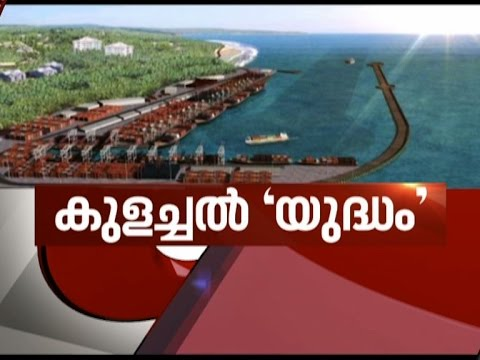Modi assures Colachel port won't affect Vizhinjam in Kerala |News Hour Debate 29 July 2016