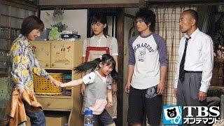 由美に生き写しの園子(原田美枝子)の出現で、真柴家はギクシャクしはじめ...