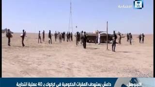 وزير الدفاع الأمريكي يشرف على معركة الموصل من بغداد