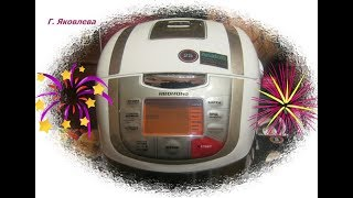 Мои приготовления в Мультиварке REDMOND RMC-M45021