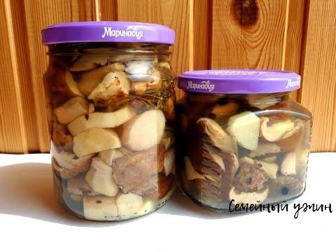 МАРИНОВАННЫЕ ГРИБЫ НА ЗИМУ/ Маринованные белые грибы рецепт