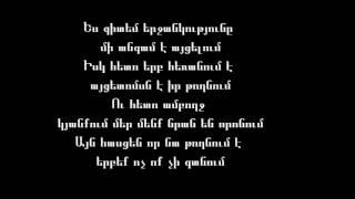 [Lyrics] Ruben Haxverdyan-Mer siro ashune//Ռուբեն Հախվերդյան-Մեր սիրո աշունը(բառեր)