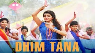 Dhim Tana | Full Video Song | Roshan | Pori Moni | Akriti Kakar | Rokto Bengali Movie 2016