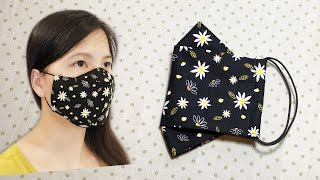 Make an easy face mask pattern at home Face mask sewing tutorial Fabric face mask DIY