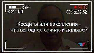 Выгодно ли сейчас покупать квартиры в Харькове? Советы экспертов рынка недвижимости