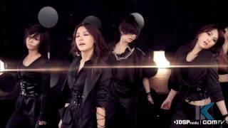 Kara - Lupin MV [HD]