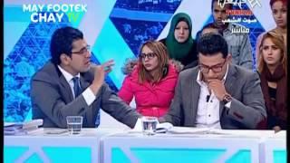 الجامعة التونسية للكراتي، حنبعل جغام، بلمكشوف، قناة حنبعل TV، بتاريخ 9 ديسمبر 2014