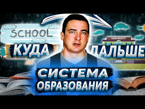 Обучение в Китае.