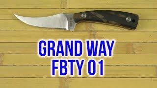 Розпакування Grand Way FBTY 01