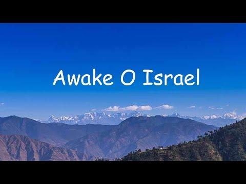 AWAKE O ISRAEL - Cover With Lyrics.