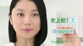 2015年8月20日 女優の小池栄子さんと俳優の滝藤賢一さんが出演するロッ...