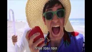 גמבה סטייל  קריוקי - gamba style karaoke