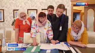 В Симбирской епархии прошел межрегиональный этап конкурса «За нравственный подвиг учителя».