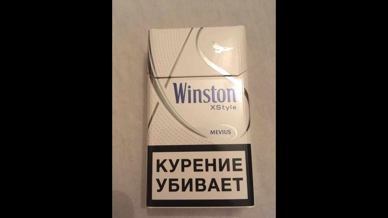 Куплю сигареты winston электронная сигарета купить в ижевске цена