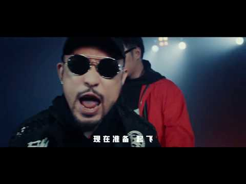 Kris Wu 吴亦凡 / Wilber Pan 潘玮柏 / G.E.M. / MC HotDog 熱狗 / A-Yue 張震嶽 -《中國新說唱 》