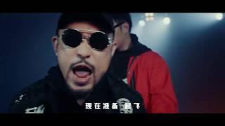 Kris Wu 吴亦凡 / Wilber Pan 潘玮柏 / G.E.M. / MC HotDog …