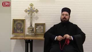 Верске недоумице - Православно монаштво (4. део)