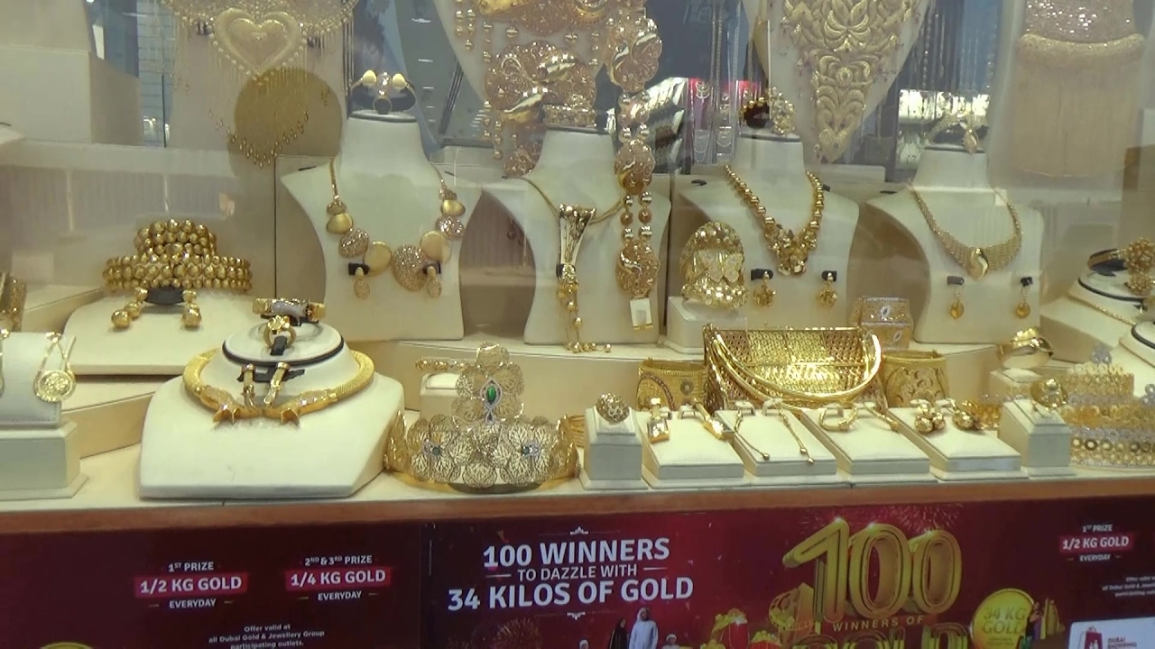 Dubai Gold Souk The City Of Gold Amazing Collections Of Ornaments Part 1 Dream Of