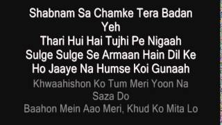 Teri Saanson Mein Hindi Song Lyrics From Karle Pyaar Karle