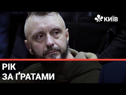 Телеканал Київ: Суд розглядає апеляцію на арешт військовослужбовця Андрія Антоненка