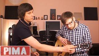 Как играть на гитаре по Нотам - часть 2 | Уроки гитары