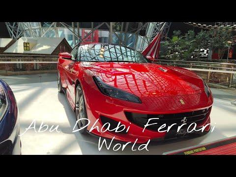 Various Types of Ferrari Cars | Ferrari World Abu Dhabi 2020