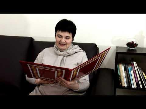 #ЧитаемСказки