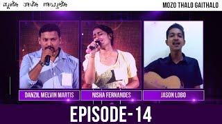 Mozo Thalo Gaithalo - Singing Reality Show│Episode 14│Daijiworld Television