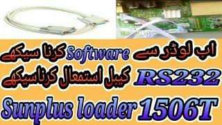 1506T Loader