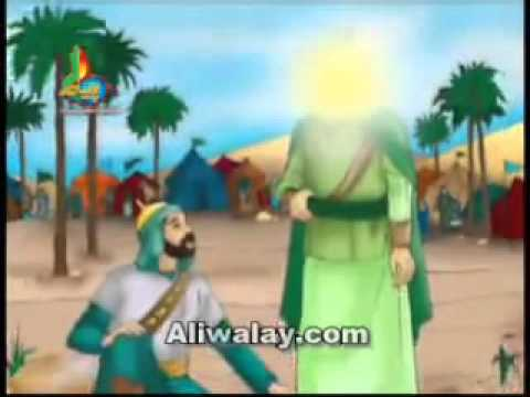 The Story of Imam Ali (a.s) - The Knowledge of Imam
