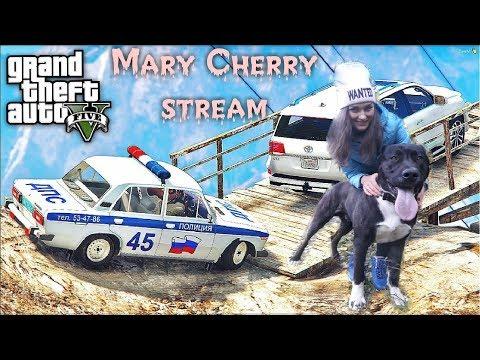 угар в GTA 5 ONLINE. Mary Cherry C бандой в Лос-Сантосе.