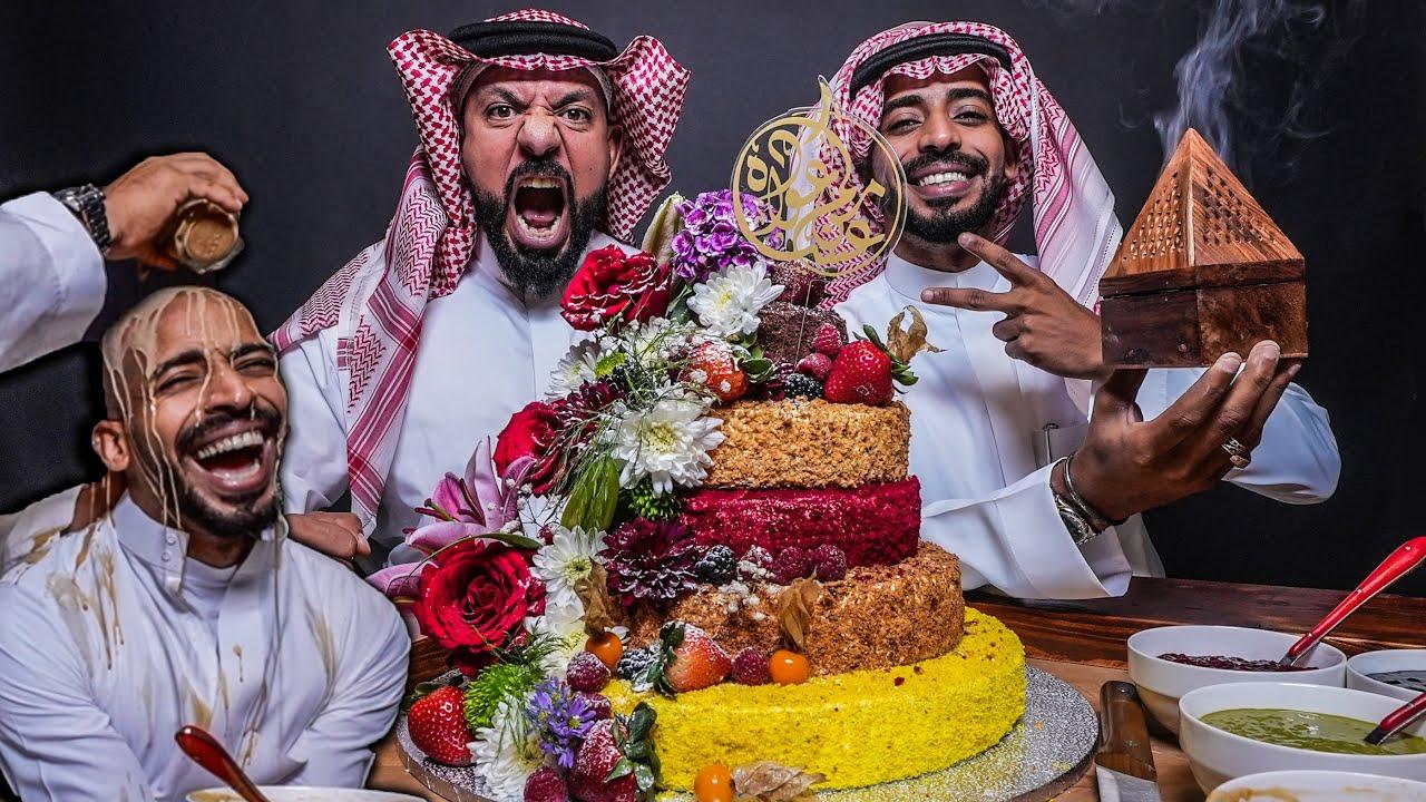 تحدي كيكة العد ٥ طبقات 🍰 Eid Cake 5 Layers Challenge