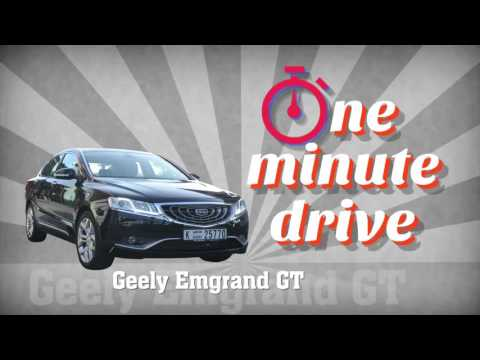 One Minute Drive Geely Emgrand GT Review