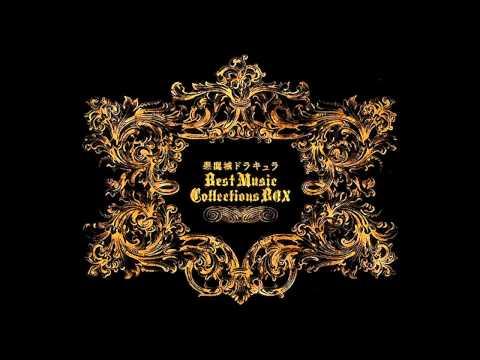 Konami Kuheika Club Akumajou Dracula Best Music Collections Box - Illusionary Dance Music