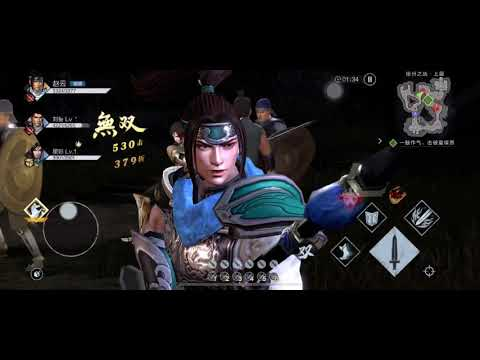 Dynasty Warrior Dominate Mobile IOS Gameplay