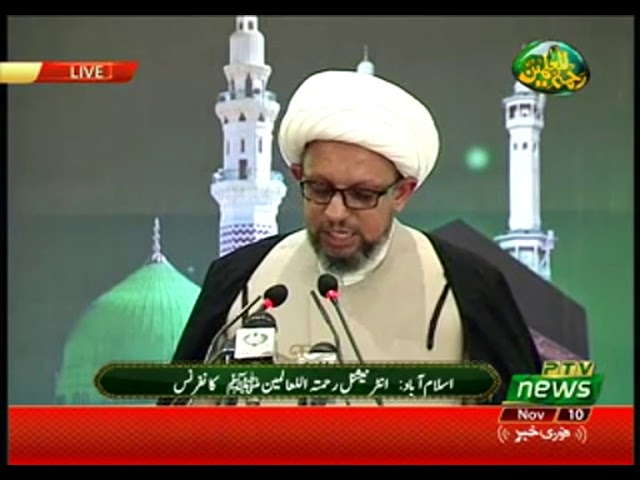 Amaar Najam [Iraq] Addresses International Rehmatul-lil-Alameen Conference  10 11 2019