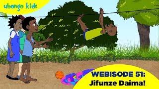 Ubongo Kids Webisode 51 - Sisi Watoto | Katuni za Elimu kwa Kiswahili