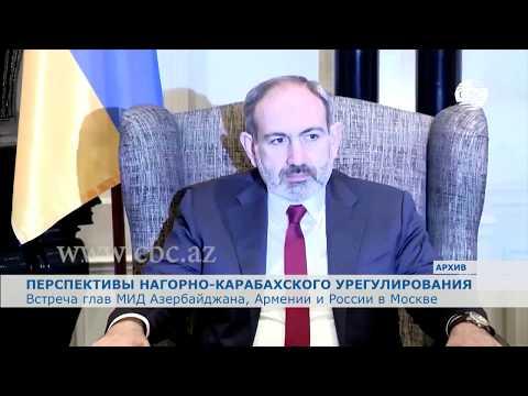 Встреча глав МИД Азербайджана, Армении и России в Москве