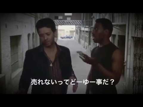 ビバリーヒルズ・コップ津軽弁